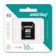 Карта памяти 16Gb SD Class10 SmartBuy 4690626000544