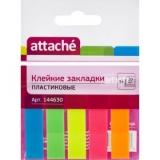 "Набор закладок самокл.(45*12мм) 5*20л. цв.пластик ""Attache"" 144630"
