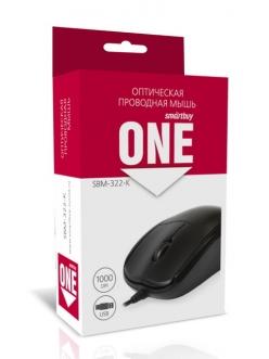 Мышь проводная черная <SBM-322U-K> USB SmartBuy SBM-322U-K