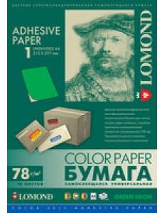 Самоклеящаяся неоновая бумага A4/50л.78г/м (210x297мм) неделеная Зеленая LOMOND 2020005