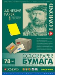 Самоклеящаяся неоновая бумага A4/50л.78г/м (210x297мм) неделеная Желтая LOMOND 2040005