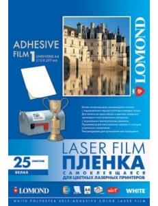 Пленка самоклеящаяся белая для лазерных принтеров 100мкм. (25л.) А4 2810003