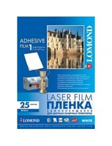 Пленка самоклеящаяся прозрачная для лазерных принтеров матовая 125мкм. (25л.) А4 LOMOND 28100030