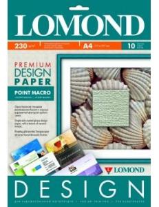 """Дизайн-бумага """"Пойнт Макро"""" матовая 230 г/м2 (10л) LOMOND 931041"""